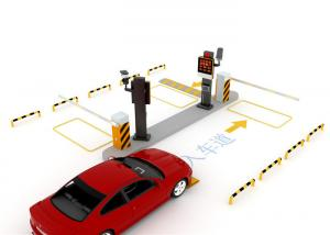 China High Efficiency Smart Car Parking Lot Management System With 1080P HD Camera on sale