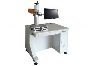 China Air Cooling Fiber Laser Marking Machine , Small Metal Engraving Machine on sale