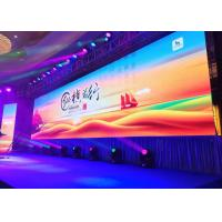 Easy Move Super Slim Stage Rental LED Display P4.81 140/120° Viewing Angle