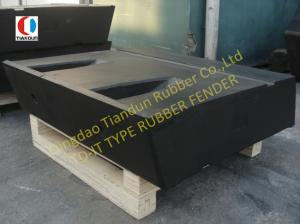 Quality CCS Arch Rubber Dock Bumpers for sale