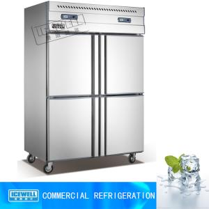 China 4 door upright refrigerator hotel commercial chiller freezer kitchen appliance on sale