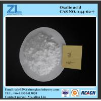 Food grade oxalic acid