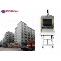 China Security Mobile X-ray Scanning Machine Luggage Inspection Find Weapons on sale