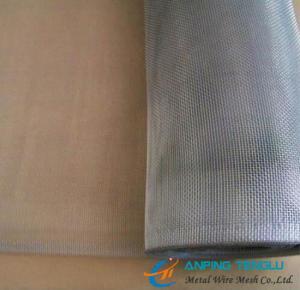 China Aluminum Wire Cloth, 120mesh, Plain Weave, 0.004 Wire Diameter on sale