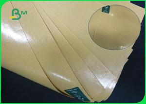 China Waterproof 70gsm + 10g Food Grade Poly Coated Paper For Food Packaging on sale