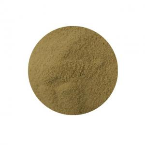 China Feed Grade Amino Acid Powder 40% High Protein Powder Feed Additive on sale