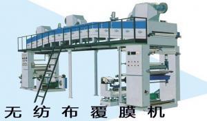 China Dry type digital film lamination machine for BOPP / PET / CPP / aluminum foil on sale