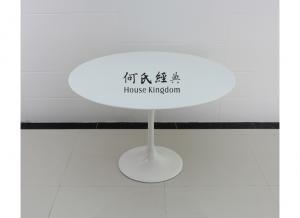 China tulip table on sale