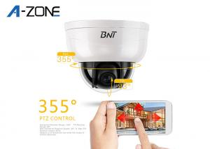 China 1080P Hd IR IP PTZ Speed Dome Camera 18x Optical Zoom 2 Mega Pixel on sale