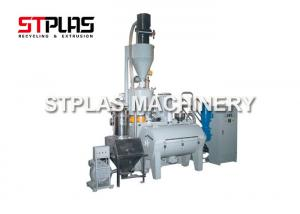 China High Speed Mixer For Pvc Compounding , PVC Power / Plastic Mixer Machine on sale