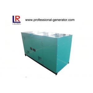 China Small Water Cooled Silent Diesel Generator Set AC Three Phase Low Noise Level Canopy on sale