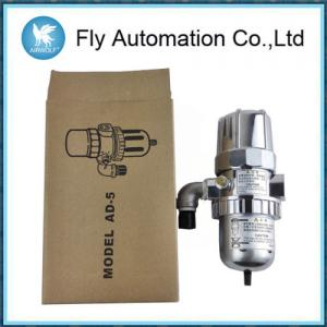 China Orion Stainless Steel Auto Drain Valve Refrigeration Facilities Filter AD - 5 on sale