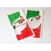 LDPE 3 Layers Printed FFS Bags For Petroleum Products 15 KG - 25 KG