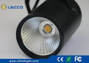 China Energy Saving LED Track Lights 7 Watt Commercial Track Lighting Fixtures on sale