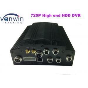 China 4 Channels High Definition  Bus Camera Record System For Vechile Fleeting Management on sale