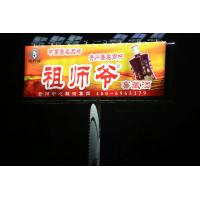 Anti-Rust Led Advertising Billboards
