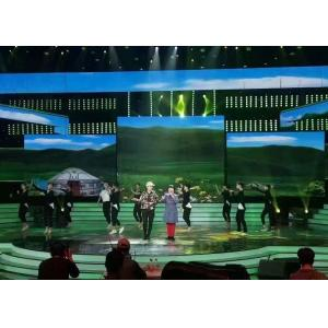 China Super Slim rgb P3.91 Rental LED Display Video Wall / Led Video Screen for Events on sale