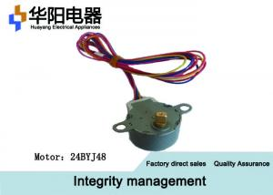 China 12VDC Small 4 Phase Stepper Motor , 24BYJ48 High Speed Brushless DC Motor on sale