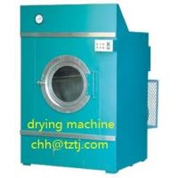 China 50kg drying machine Technical parameters(Industrial drying machine) on sale