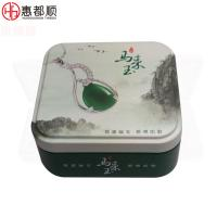 Custom-made jewelry jade jewelry packaging iron box with Hinged metal boxes