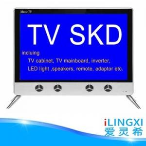 China 19 22 24 27 inch  lcd  tv parts led  tv kit on sale