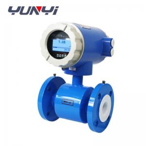 China magnetic flow meter on sale