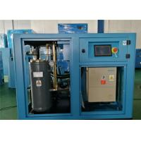 Variable Frequency Drive Industrial Screw Compressor , Small Air Compressor 55KW