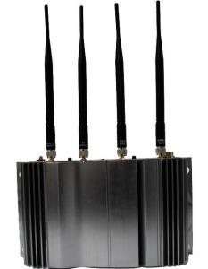 China Desktop 4 Bands 30dBm Cell Phone Signal Jammer on sale
