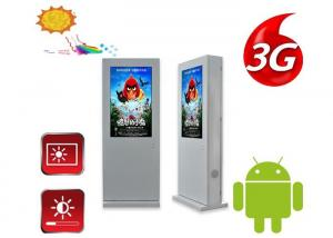 China Дисплей рекламы ЛКД анти- слепимости стеклянный на открытом воздухе монитор экрана касания 42 дюймов on sale