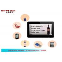 China High Brightnes Transparent LCD Panel ,  46'' Market Android LCD Display on sale