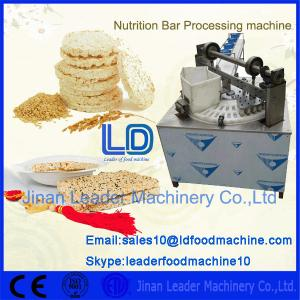 China Stainless Steel Automatic Nutrition Bar Product machinery/ Making machine on sale