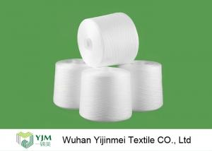 China Durable Z Twist Ring Spun 100 Polyester Yarn For Making Sewing Thread on sale
