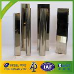 600 grit polished stainless steel square tube for decoration