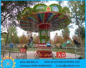 China amusement park equipment luxury thrilling 36 seats shake head swing flying chairs for sale on sale