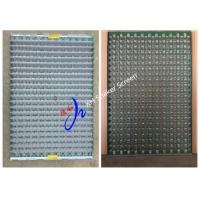 Oil Drilling Wave Shale Shaker Screen Panels , Oil Vibrating Sieving Mesh FLC 2000