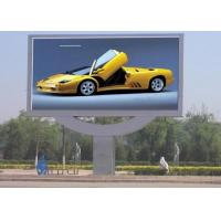P5 Large Outdoor SMD LED Display Clear High Definition RoHS Certificated