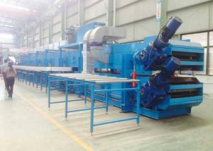 China Building Material Rock Wool Production Line With Cooling System Full Automatic on sale