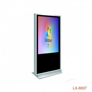 China Shopping Mall Digital Signage Kiosk Convenient Maintenance With Long Service Life on sale