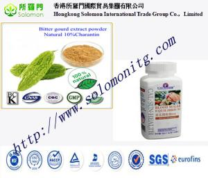 China 100% Nautral Plant Extract Organic Powder Balsam Pear Weight Loss on sale