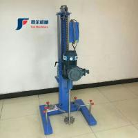 China Chemical Mixing High Speed Dispersion Machine For Paint / Ink / Coating on sale
