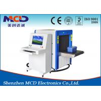 Building light alarms X Ray Baggage Scanner , CE ISO x ray security scanner