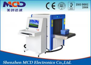 China Building light alarms X Ray Baggage Scanner , CE ISO x ray security scanner on sale