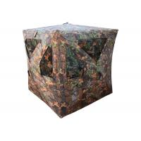 """Two Man Camouflage Tent Chair Blind For Deer Hunting 57"""" X 57"""" X 64"""""""