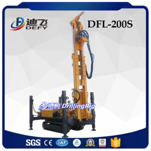 China 260m Multi-purpose Down-to-hole Drilling Rig DFL-200S with DTH Bit and DTH Hammer for Hard Rock on sale