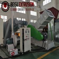 China Plastic PVC PE PP crusher grinding machine manufacturer with D2 blade on sale