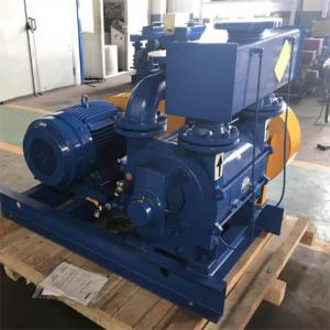 China 2BE Liquid ring vacuum pump on sale