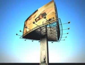 China Special shape outdoor advertising billboard on sale