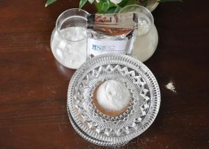 China Hygroscopic Pure Sodium Hyaluronic Acid Skin Care For Serum / Cream / Mask on sale
