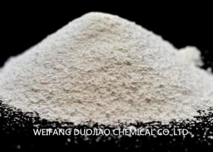 China Raw Materials Chemicals Oxalic Acid Compound / H2C2O4  , Low Toxicity on sale