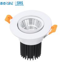 China Dimmable LED 9W Recessed Ceiling Downlight With CE RoHS Certificates on sale